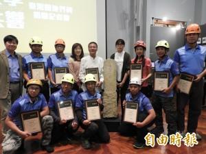 第四、五座「台灣關地界碑」 文史團體及謝天從捐贈史博館