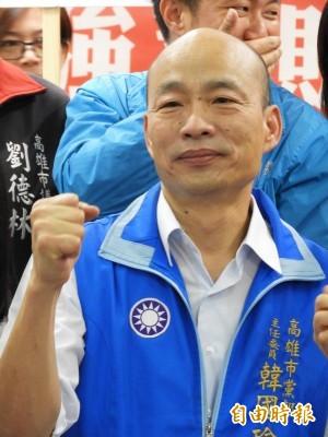 韓國瑜參選高雄市長 發表「賣菜郎的真情告白」