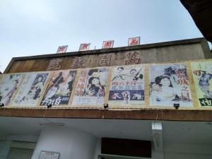 大林萬國戲院登錄歷史建築 可望再度點燈