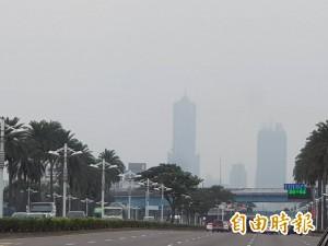 PM2.5全國最高? 高市府:第一季紅害日數幾乎減半