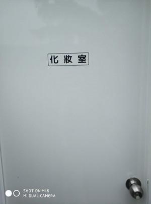 超狂廁所超通風 網:這樣還要窗戶嗎?