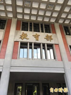 管中閔赴中兼職爭議 教育部首開專案諮詢會議