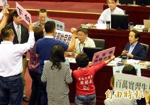 杯葛柯P施政報告 國民黨議員:勇敢撤換吳音寧