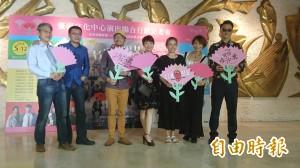 3大劇團台南接力 陪媽媽們過溫馨5月