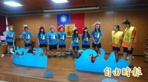 災害防救如何做 台南北門區學童演給你看
