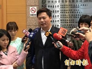 嘉義縣長提名無人登記 國民黨擬徵召吳育仁出馬