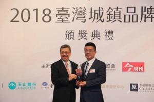 陳建仁:學習日本「地方創生」 將台灣城鎮推向國際