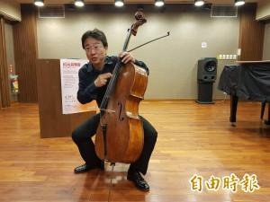 基隆百元音樂會 大提琴家張正傑邀你搶先聽!