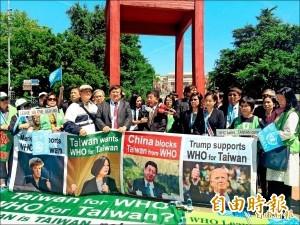 台灣能否受邀參與WHA 國際專業媒體關注