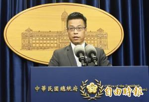 陸18日台海實彈演習  總統府籲國人勿自亂陣腳