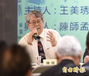 護航蔡錦賢參選資格 國民黨反對修法