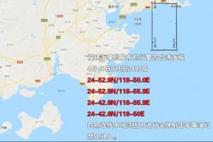 共軍台海實彈演習  陸委會籲莫誤判情勢