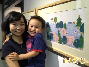 旅澳媽媽畫給孩子的生日禮物  勇奪信誼幼兒文學獎首獎