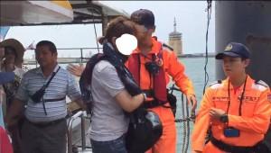 不知自己酒駕被通緝 她搭漁船出海觀光被捕