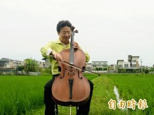 大提琴家張正傑為女兒移居宜蘭 親子音樂會挑戰極限