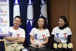 陳菊傳任蘇貞昌競選總部主委 藍委:那賴揆也可當總幹事?
