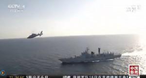 中國台灣海峽實彈軍演 18日深夜已結束