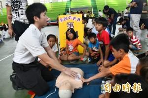 墾丁戲水旺季將至 全民CPR活動宣導黃金急救時間