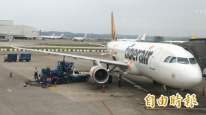 日麻疹疫情疑擴散至沖繩外 這裡也出現病例