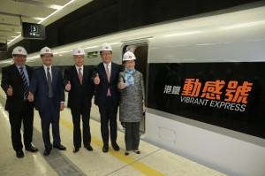 涉溫州高鐵事故公司 獲香港高鐵主要維修合約
