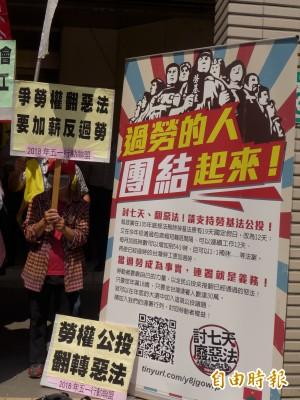 5/1勞動大遊行 工運團體訴求:基本工資一次漲足28K