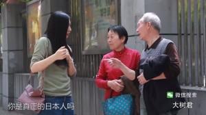 日本人在南京問路會吃癟?櫻花妹街頭實驗超感人