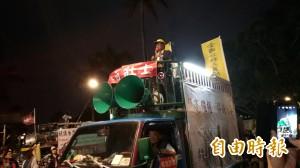 八百壯士抗議  李來希帶頭「呼籲」大家不要收垃圾