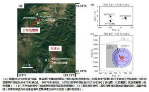 北韓「棄核」說得真好聽 中國地質專家:是核試場崩塌