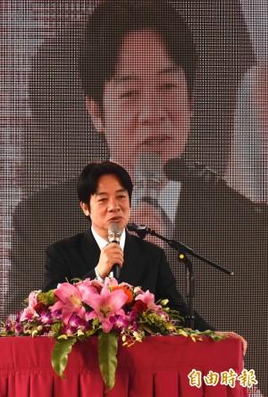 「海洋委員會」週六成立  賴揆南下高雄出席掛牌典禮