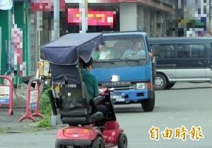 電動代步車違規上馬路 法院認定被撞死老翁「有過失」