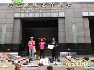 大潭藻礁專家會議不開放旁聽 環團百雙鞋沉默抗議