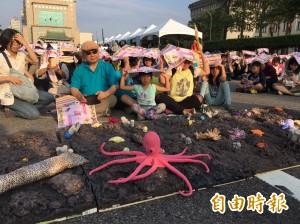 大潭藻礁SOS! 環團凱道辦音樂會:請小英總統來解救