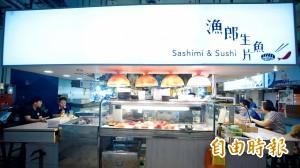天天吃好料》東港炙燒壽司 漁港現撈澎湃美味