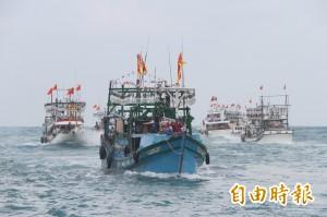 農委會接獲歐盟通知 漁業黃牌解除再度失敗