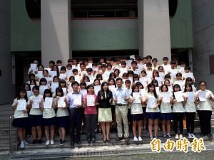 新竹高商全國電子書競賽23組95師生參賽 獲獎全壘打