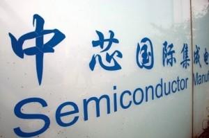 彭博:中國建立自主半導體產業恐非易事