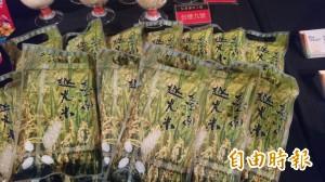 台南16號 讓台灣人比日本還幸福