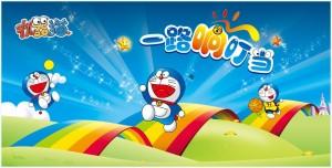 纏訟多時!「哆啦A夢」告贏中國「機器貓」