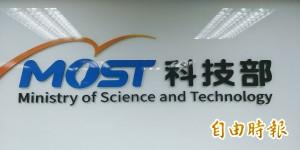 中國網軍猛攻台灣學研網路 科技部:沒有一天停止攻擊