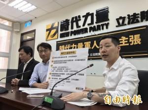 促轉會委員同意權 黃國昌:對正副主委投反對票
