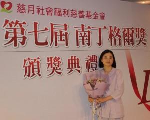 表揚優良護理人員 吳紫菱獲「南丁格爾獎」