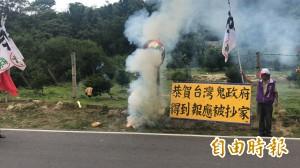 慶祝台灣民政府被抄   「拔菜」成員放鞭炮慶祝