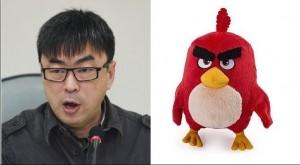 回應韓國瑜 段宜康秀憤怒鳥照片:畸形怪物來了