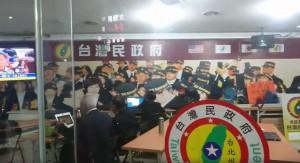 台灣民政府秘書長被法辦 「州眾議員、知事」們愁雲慘霧