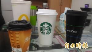 咖啡紙杯用量驚人 北市擬推環保杯「甲租乙還」
