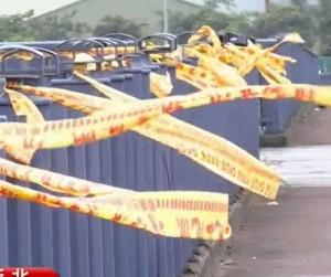 毒蟲狂拆柑園二橋欄杆 20萬採購被賤賣2萬7
