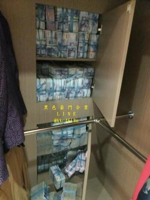 網傳民政府1.3億現鈔衣櫃曝光! 錢多到滿出來...