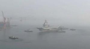 中國首艘自製航母今晨出港 進行海試作業