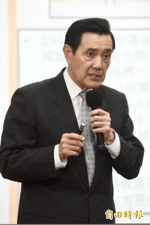 馬英九洩密案2審判4月   國民黨批羞辱國家元首