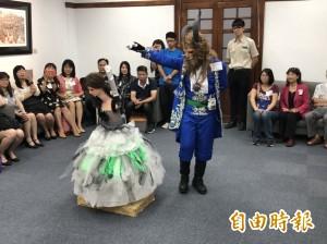 角逐機器人世界盃 竹市小將重現「美女與野獸」經典橋段